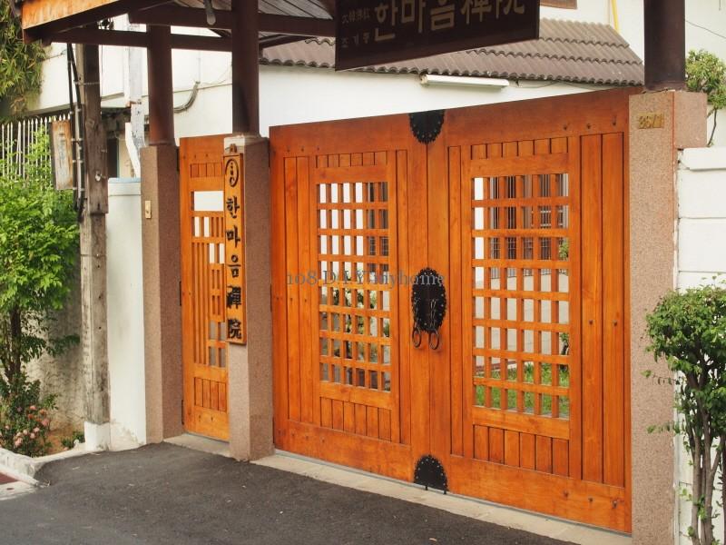 ประตูรั้วบ้าน,ประตูรั้วไม้