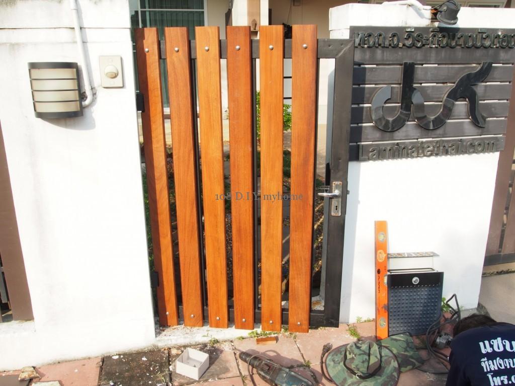 ประตูรั้วไม้,ประตูรั้ว